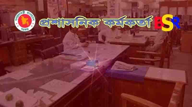আয়কর রিটার্ণ