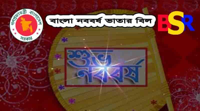 Bangla New Year Bill