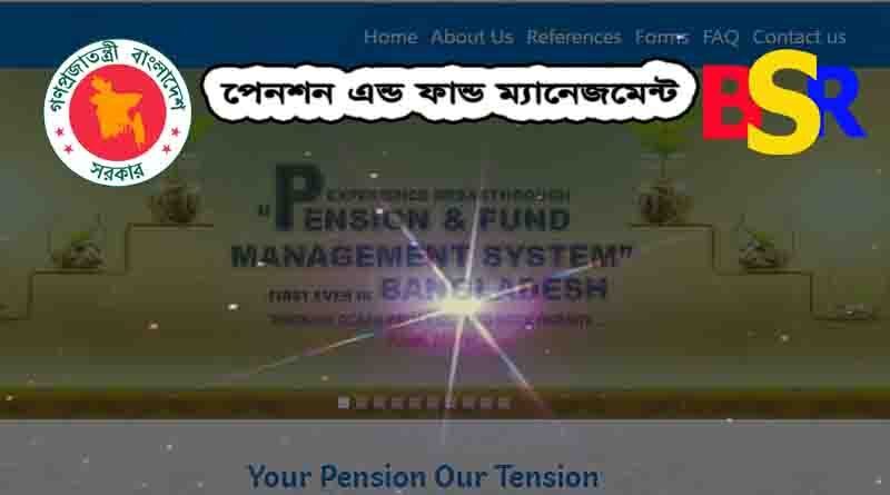 Pension and Fund Management